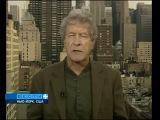 Джон Перкинс - Исповедь экономического убийцы. Репортаж каналу ВЕСТИ+.