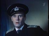Тайна Двух Океанов '1955 - 2 серия