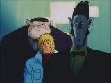 Космические приключения Кобры / Space Adventure Cobra - 1 сезон 1 серия (Субтитры)